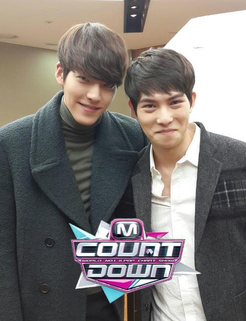 kim-woobin-with-jonghyun
